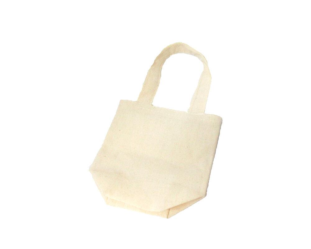 Sacolinha de Algodão 14 X 11 cm